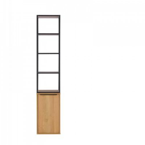 Shoreditch Tall Bookcase